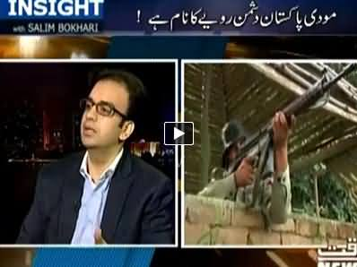 Insight with Saleem Bukhari (Modi Is the Name of Pakistan Enmity Attitude) – 11th October 2014