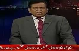 Insight With Saleem Bukhari (Musharraf Ne America Ko Airbase Diye) – 18th March 2017