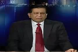 Insight With Saleem Bukhari (Muslimano Par Zulm) – 8th January 2017