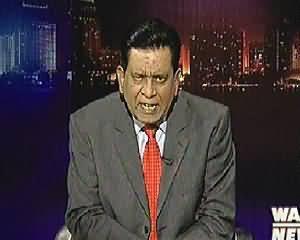 Insight with Saleem Bukhari (Nawaz Sharif Decision to Visit India) – 24th May 2014