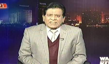 Insight with Saleem Bukhari (New Turn in Musharraf Treason Case) – 22nd November 2014