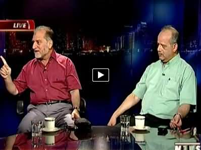 Insight with Saleem Bukhari (Outcome of Dharna Politics) – 20th September 2014