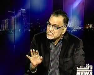 Insight with Saleem Bukhari (Pakistan's Water Issue with India) - 29th March 2014