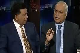 Insight With Saleem Bukhari (Panama Case Ka Faisla Kab Aye Ga?) – 9th April 2017