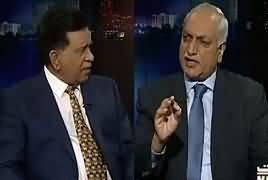 Insight With Saleem Bukhari (Panama Case Ka Faisla Kab Aye Ga?) – 9th April 2017
