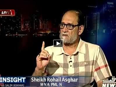 Insight with Saleem Bukhari (PM Speech on Kashmir Issue) - 27th September 2014