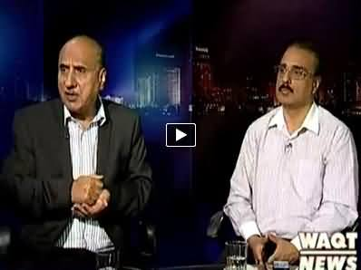 Insight with Saleem Bukhari (PTI and PAT to Protest on 11th May) – 26th April 2014