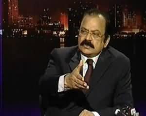 Insight with Saleem Bukhari (Rana Sanaullah Exclusive Interview) – 30th November 2013