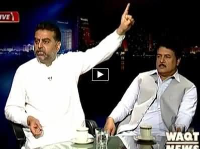 Insight with Saleem Bukhari (Tarhi ul Qadri Coming Back) – 21st June 2014