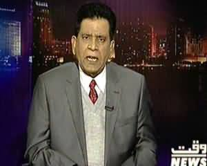 Insight with Saleem Bukhari (What is PTI's New Strategy on Terrorism) – 1st March 2014