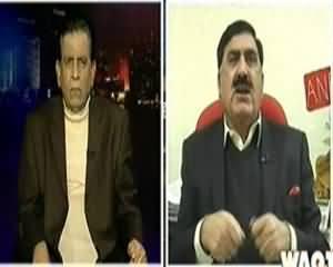 Insight with Saleem Bukhari (Who will Stop Terrorism in Pakistan) - 11th Janaury 2014