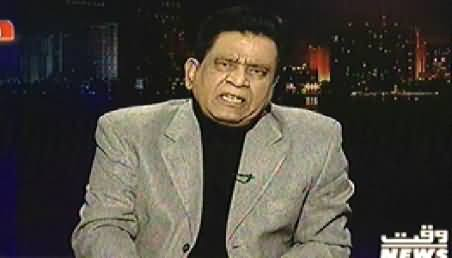 Insight with Saleem Bukhari (Will Military Courts Be Formed) – 27th December 2014