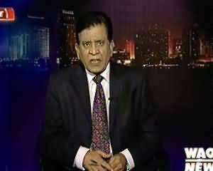 Insight with Saleem Bukhari (Will Pervez Musharraf Leave Pakistan?) – 4th January 2014