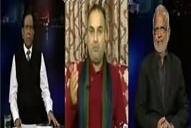 Insight With Saleem Safi (Parliament Ya Machli Mandi) – 12th February 2017