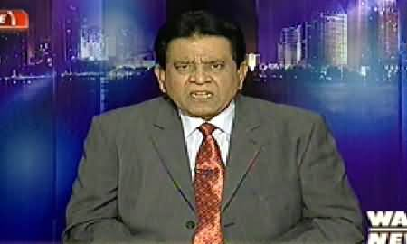 Insight (Zarb e Azb: Great Success For Govt And Army) – 13th September 2014