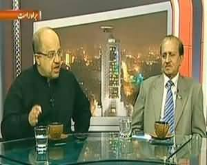Insight (Zimni Intekhabat 2013) - 22nd August 2013
