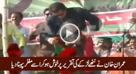Inspired From His Speech, Imran Khan Gives His Mufflor to this Young Kaptaan of Sindh