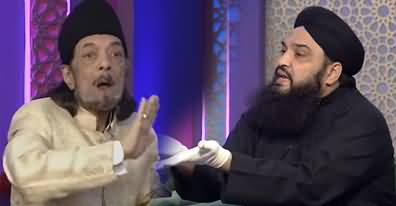 Intense Debate Between Zameer Akhtar Naqvi And Mufti Abid Mubarak on Respect of Sahaba