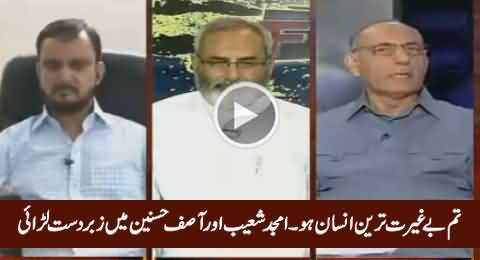 Intense Fight Between General (R) Amjad Shoaib And Asif Husnain (MQM)