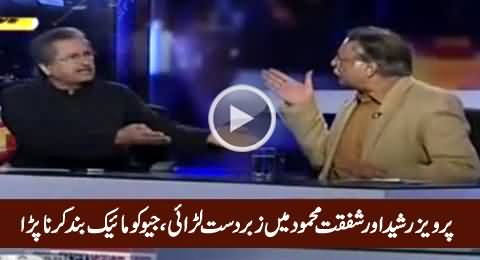 Intense Fight Between Pervez Rasheed & Shafqat Mehmood in Live Show