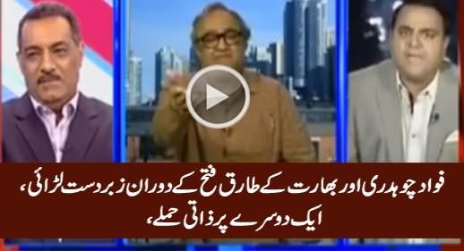 Intensive Fight Between Fawad Chaudhary & Tarek Fatah In Indian Show