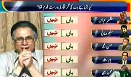 Interesting Comment of Hassan Nisar on the Arrest of DJ Butt