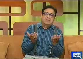 Interesting Comments of Azizi on the Statement of Pervez Rasheed About Electricity Prices