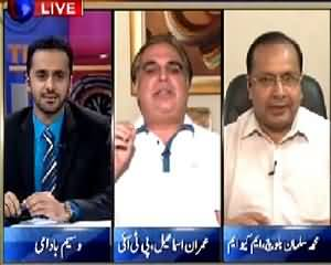 Interesting Debate Between Salman Baloch (MQM) And Imran Ismail (PTI)