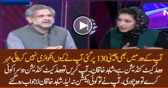 Interesting Debate Between Shahid khaqan Abbasi And Mehar Bukari About Sugar Crisis Inquiry Report