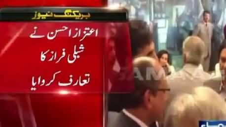 Interesting Dialogue Between Bilawal Zardari & Shibli Faraz (PTI) In Senate