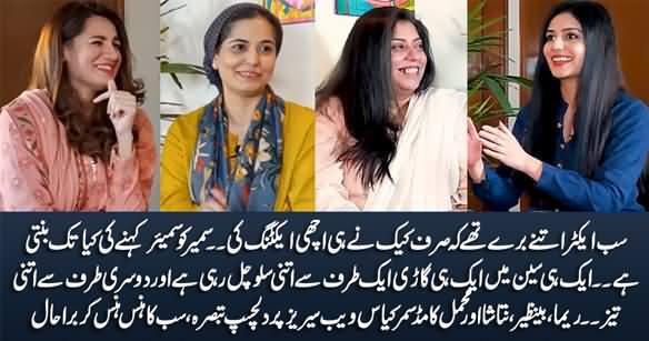 Interesting Review of Midsummer Chaos by Reema, Benazir, Mehmal And Natasha