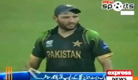 Interesting Scenes in Pakistan Vs West Indies T20 Cricket Match
