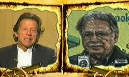 Interesting Video by Samaa News on War of Words Between Imran Khan & Pervez Rasheed