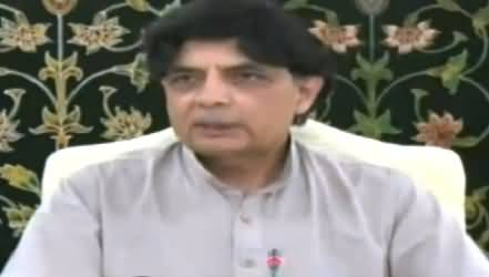 Interior Minister Chaudhary Nisar Press Conference in Islamabad – 10th May 2015