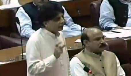 Interior Minister Chaudhary Nisar Speech In Parliament – 10th August 2015