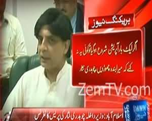 Interior Minister Chaudhry Nisar Press Conference on Karachi Issue – 28th August 2013