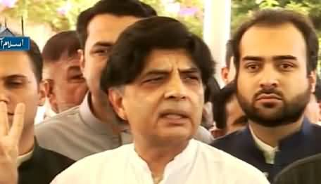 Interior Minister Chaudhry Nisar Talking to Media in Islamabad - 12th June 2015
