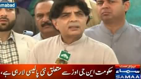 Interior Minister Chaudhry Nisar Talking to Media in Islamabad - 22nd June 2015