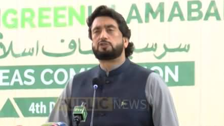 Interior Minister of State Shehryar Khan Afridi Addresses An Event in Islamabad - 4th December 2018