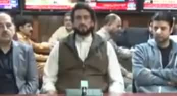Interior Minister Shehryar Afridi Special Message To Public Regarding Protesters