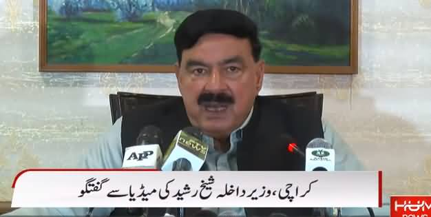 Interior Minister Sheikh Rasheed Ahmad's Complete Press Conference - 11th April 2021