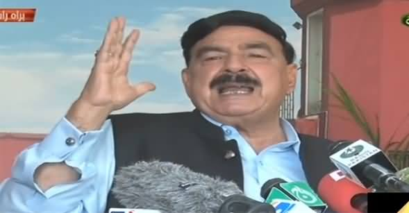 Interior Minister Sheikh Rasheed Ahmad's Complete Press Conference Announcing Ban on TLP