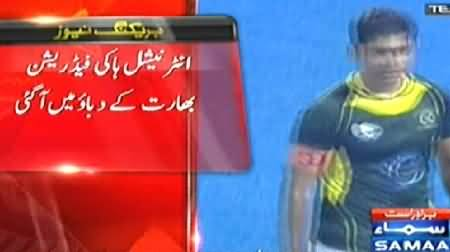 International Hockey Federation Issues Notice To Three Pakistani Players Due to India's Pressure