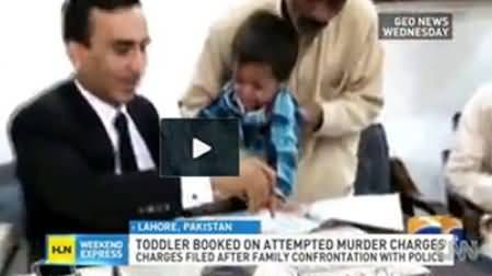 International Media Cover the News of Case Registration Against 9 Months Old Child in Pakistan