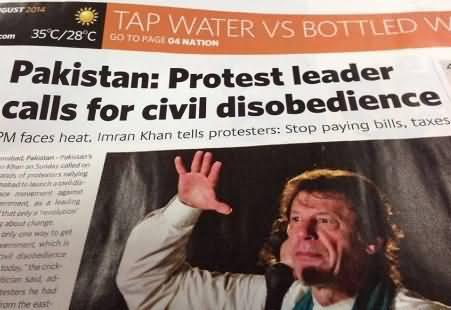 International Media Coverage of Imran Khan's Civil Disobedience Call