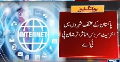 Internet Services Suspended in Pakistan Due to Fault in Submarine Cable