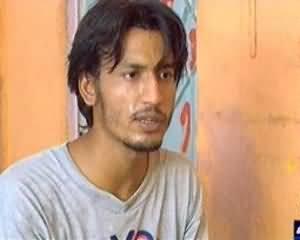 Interrogation on Samaa News (Crime Show) - 24th August 2013