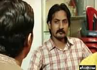 Interrogation (Crime Show) – 24th October 2015