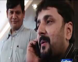 Interrogation (Crime Show) – 5th September 2015