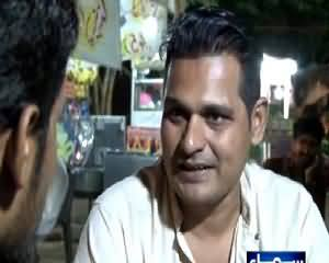 Interrogation (Crime Show) – 6th June 2015